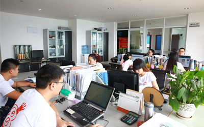 International Dept. office