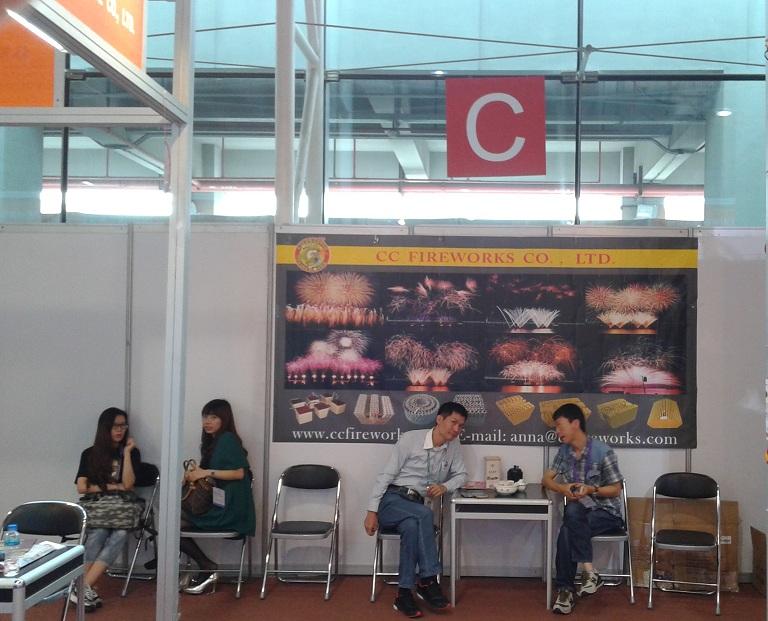 ccfireworks Exhibition advertising