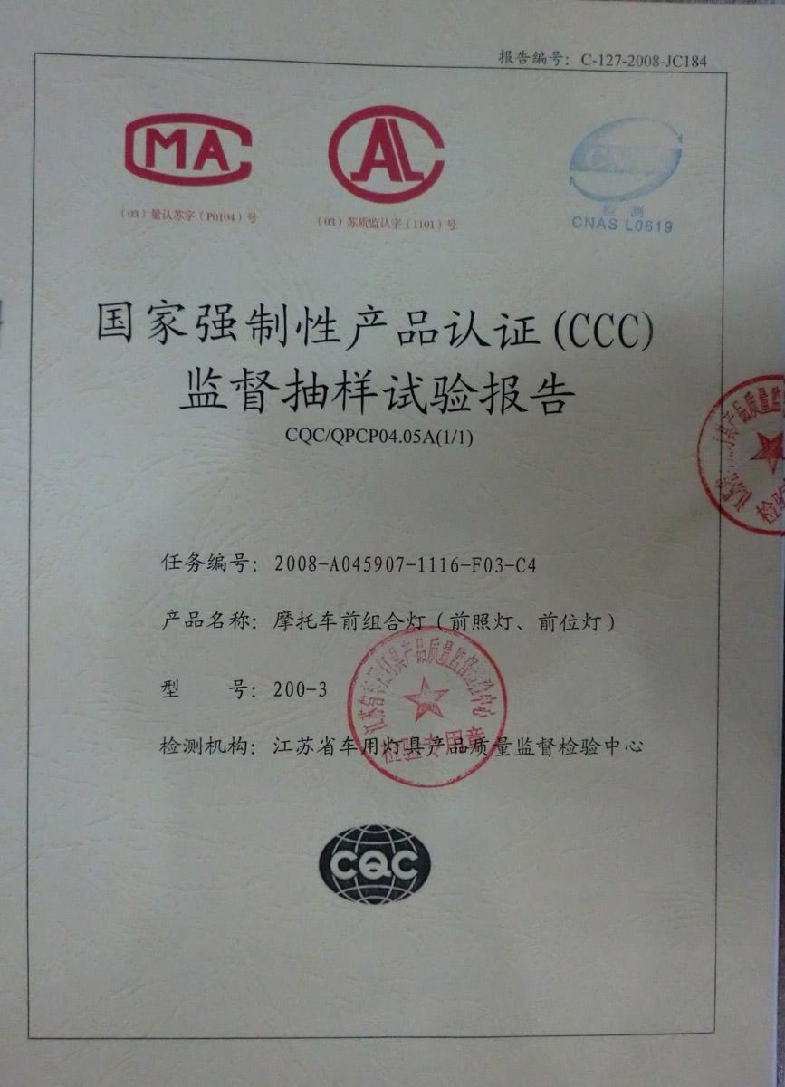 CCC Certificate 184