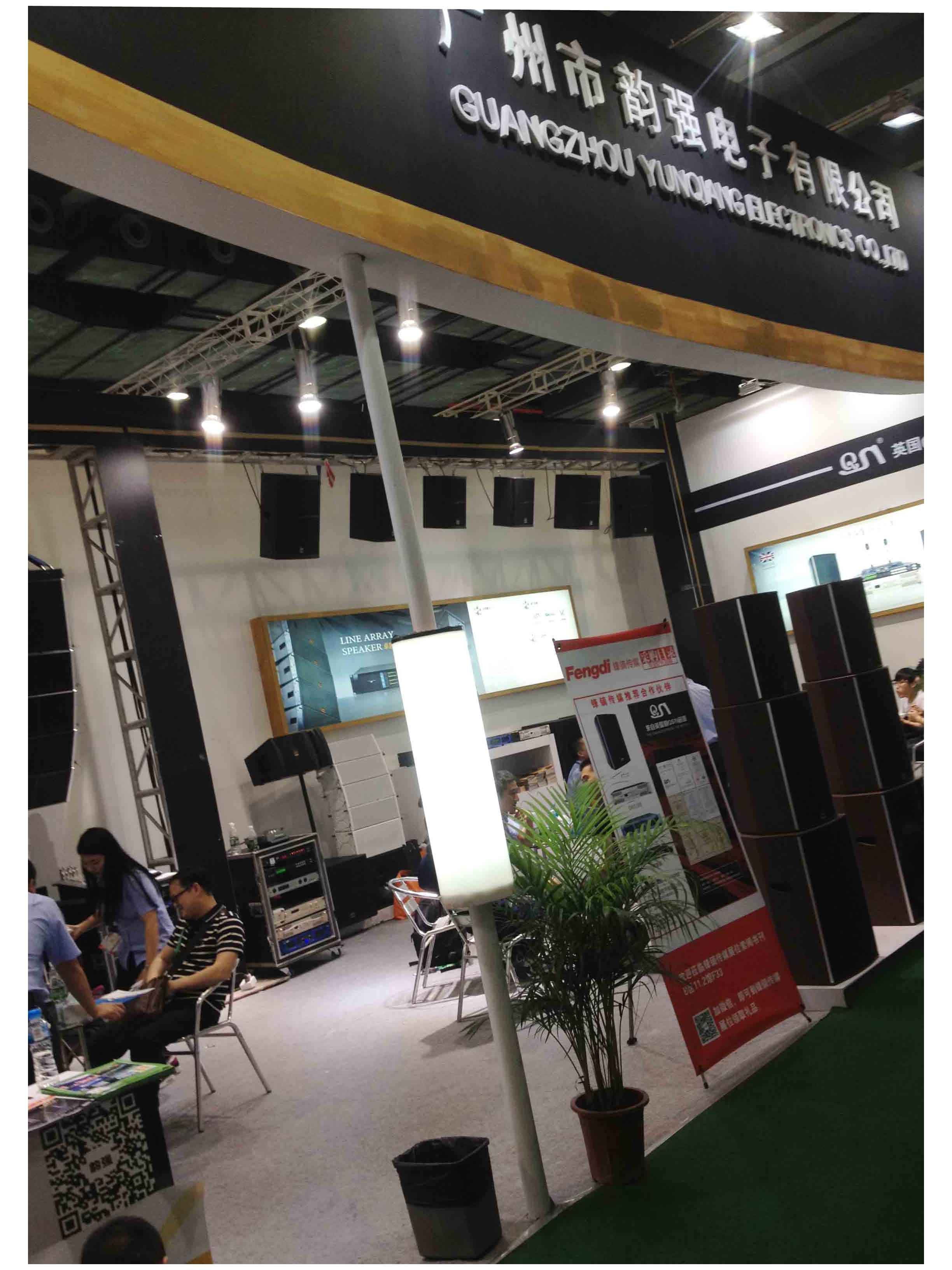 our booth 2015