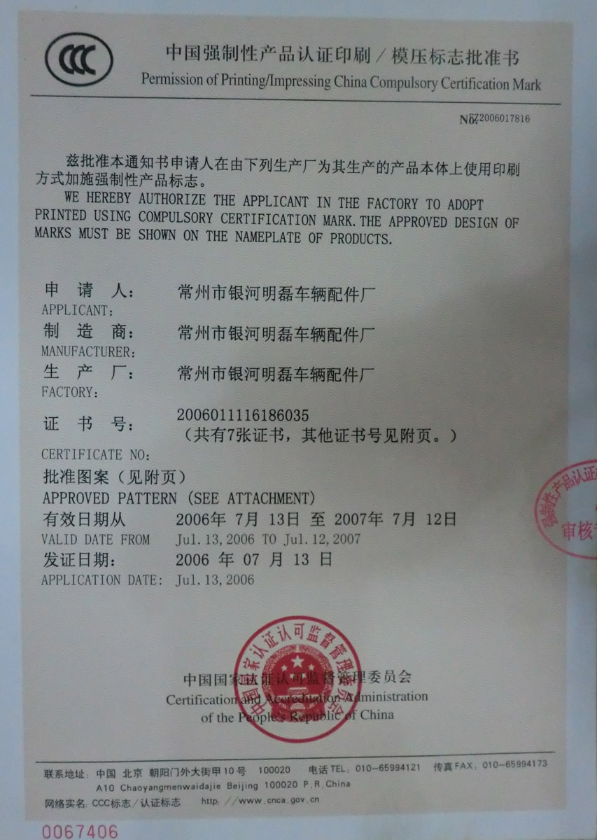 CCC Certificate 816