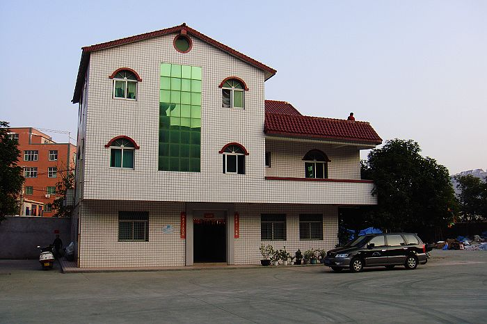 Our Factory Office