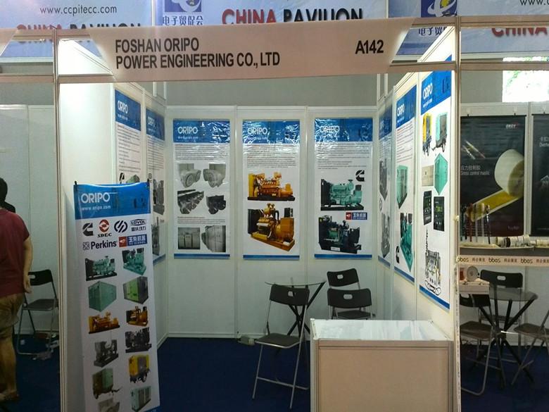 Indonesia exhibition2