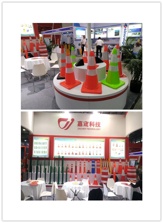 2017.4 Intertraffic exhibition Shanghai