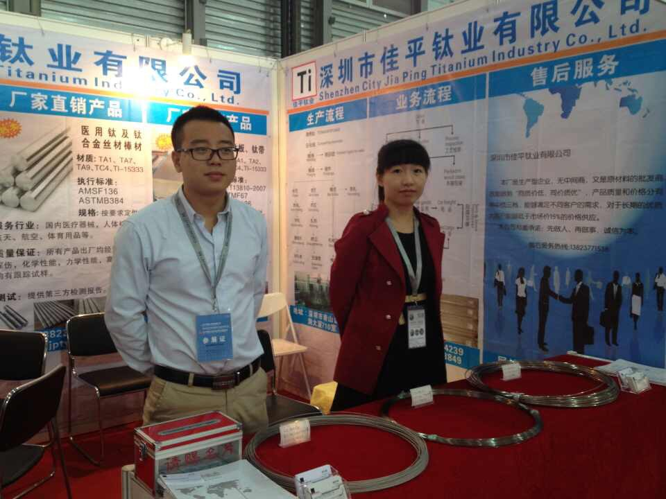 JP-Titanium will attend The China Titanium Valley Expo 2017