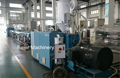 20-32mm PPR Dual Pipe Production Line