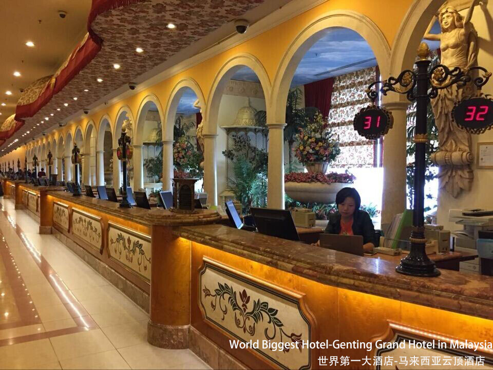 Malaysia Genting Grand Hotel-World Biggest Hotel