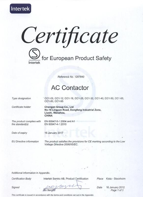 CC1A S certificate