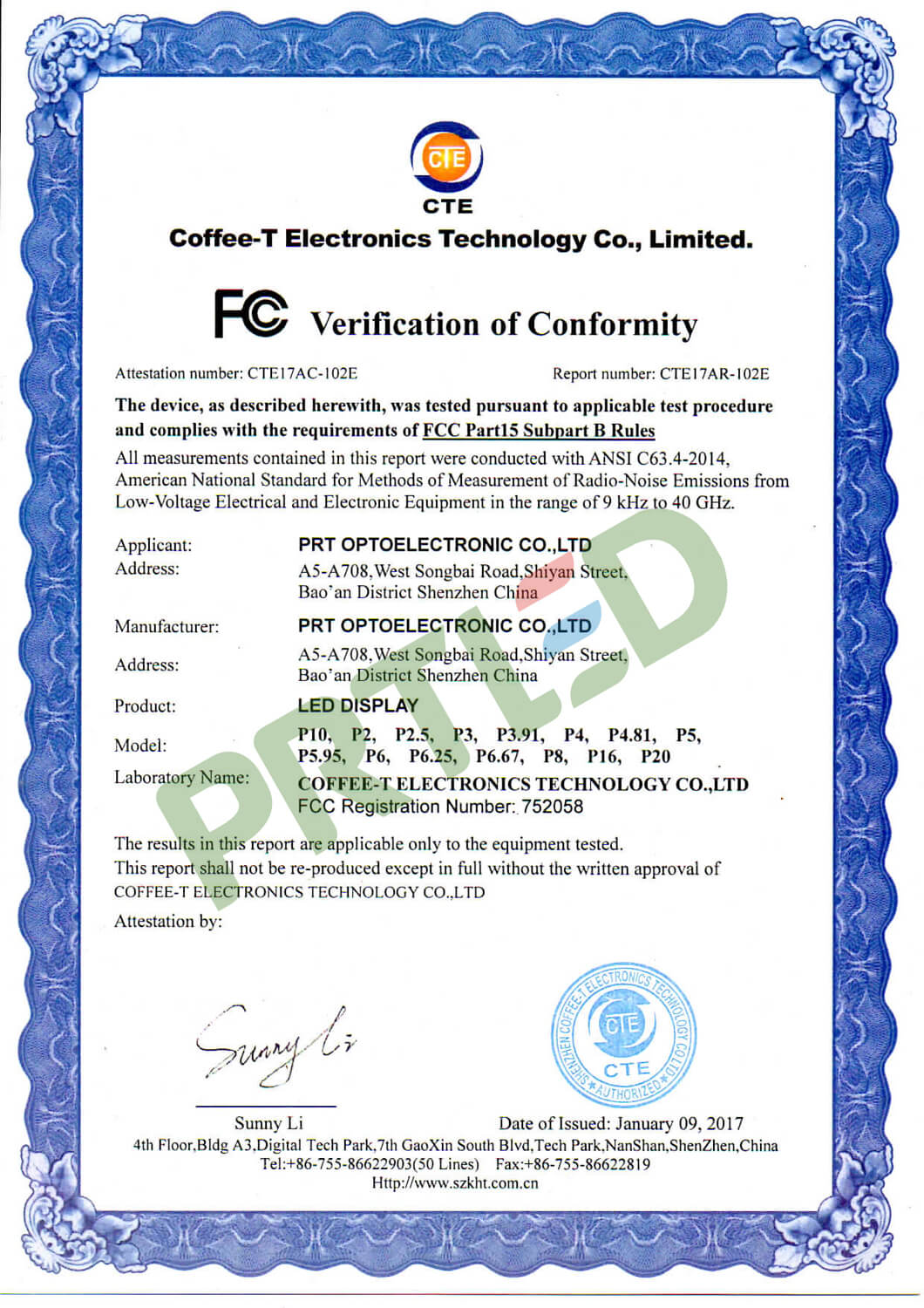 New FCC certificate