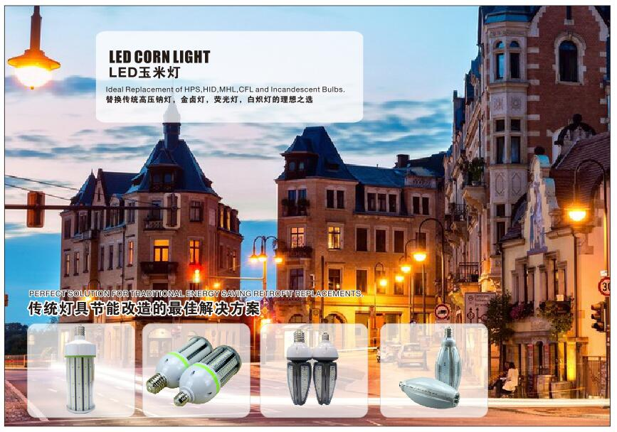 LED Corn Light is a new wave of energy-efficient lighting solutions.