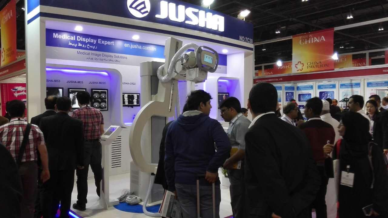 2016ARAB-JUSHA Medical