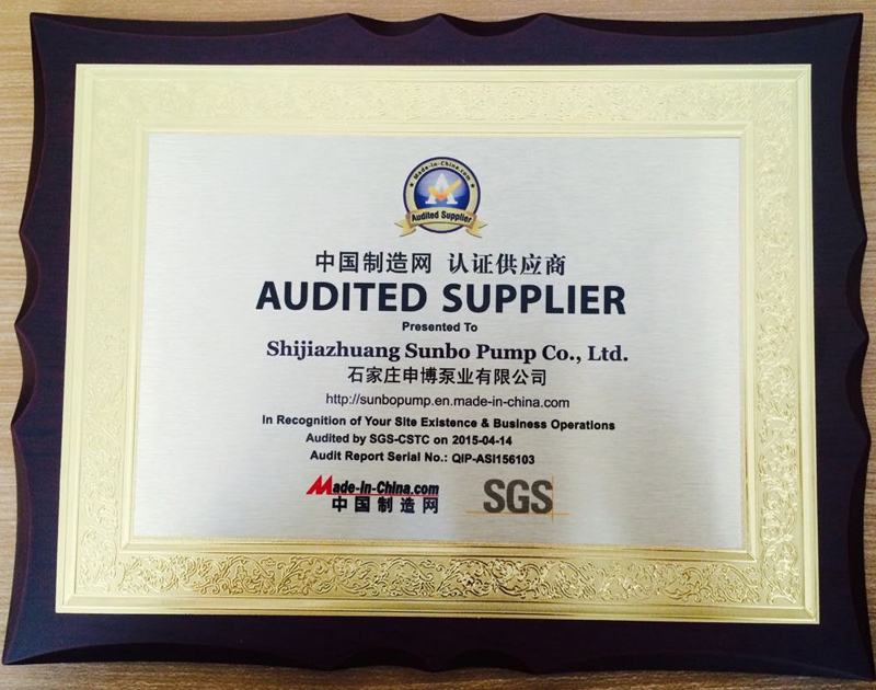 SGS certificate of centrifugal slurry pump