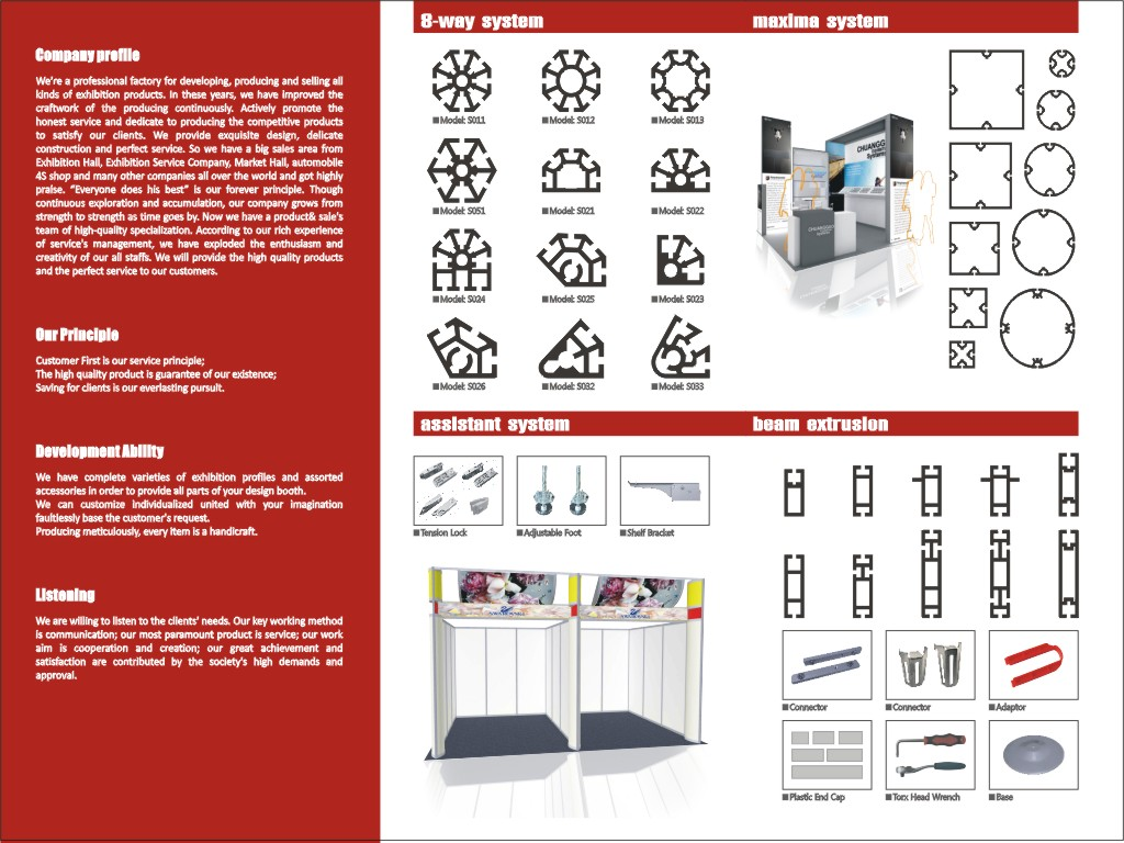 Chuang Gao Simple Brochure -1