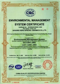 ceramic substrate ISO certification