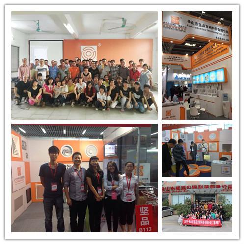 Jianpin exhibition