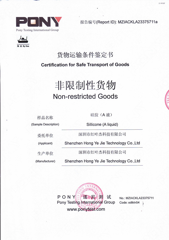 Certification for Safe Transport of Goods by Sea Part A