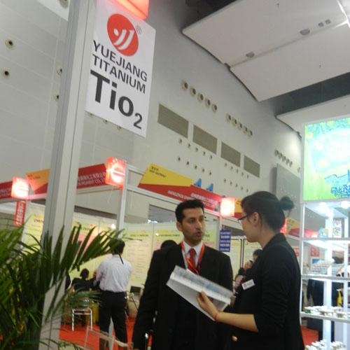 Shanghai Yuejiang will attend ChinaCoat 2013