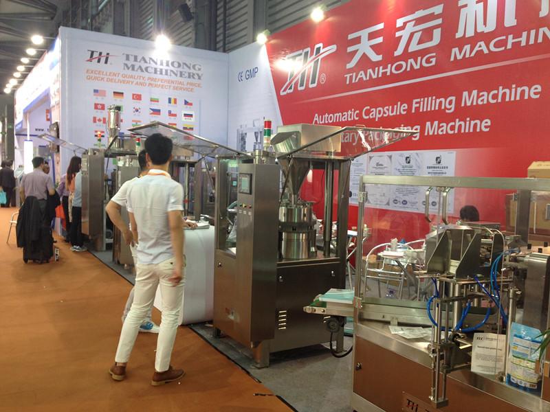 2014Shanghai CPhI Exhibition
