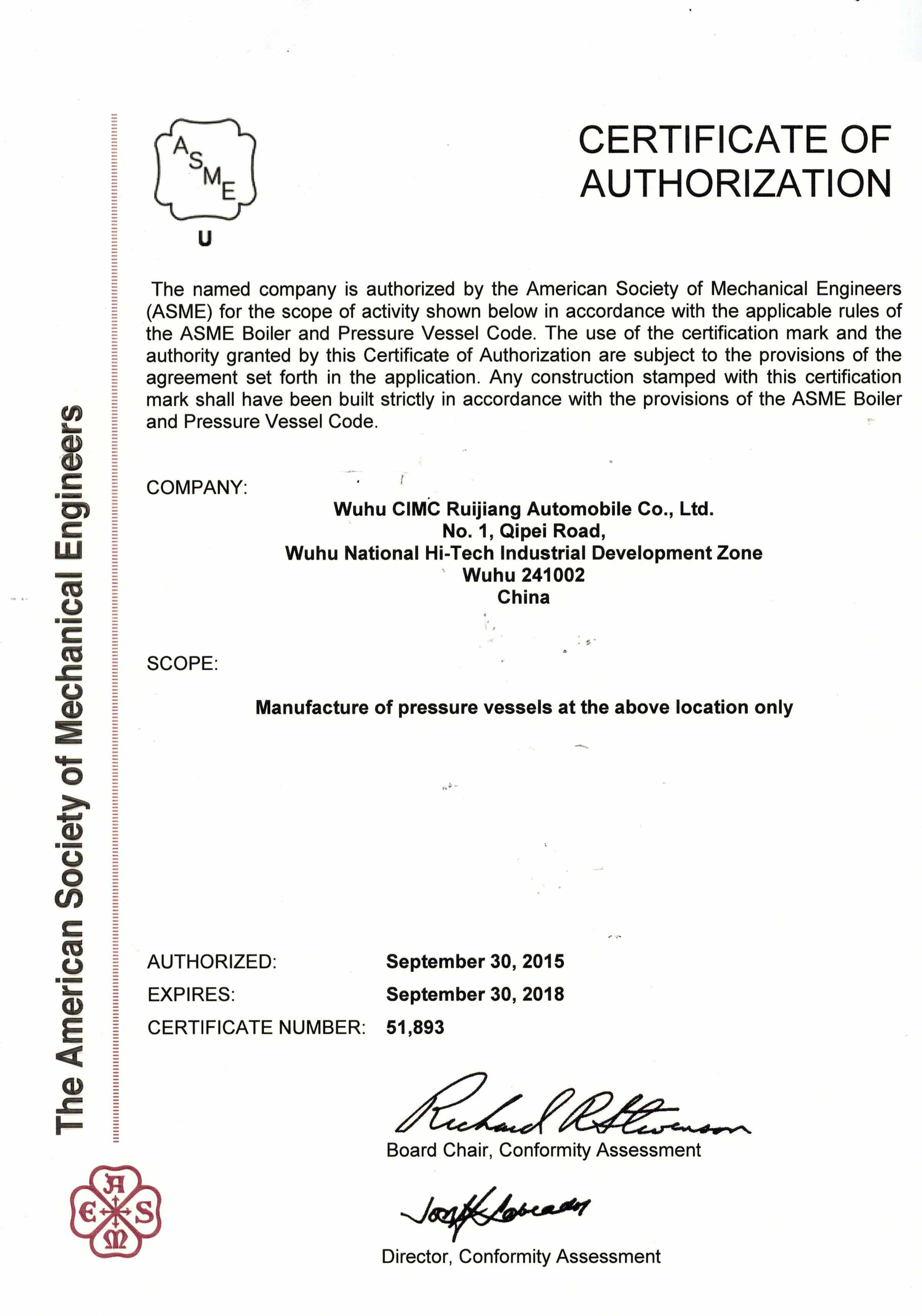 CIMC Ruijiang Accepted ASME Authorization Certificate!
