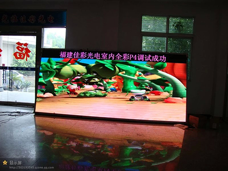 P4 full color led display