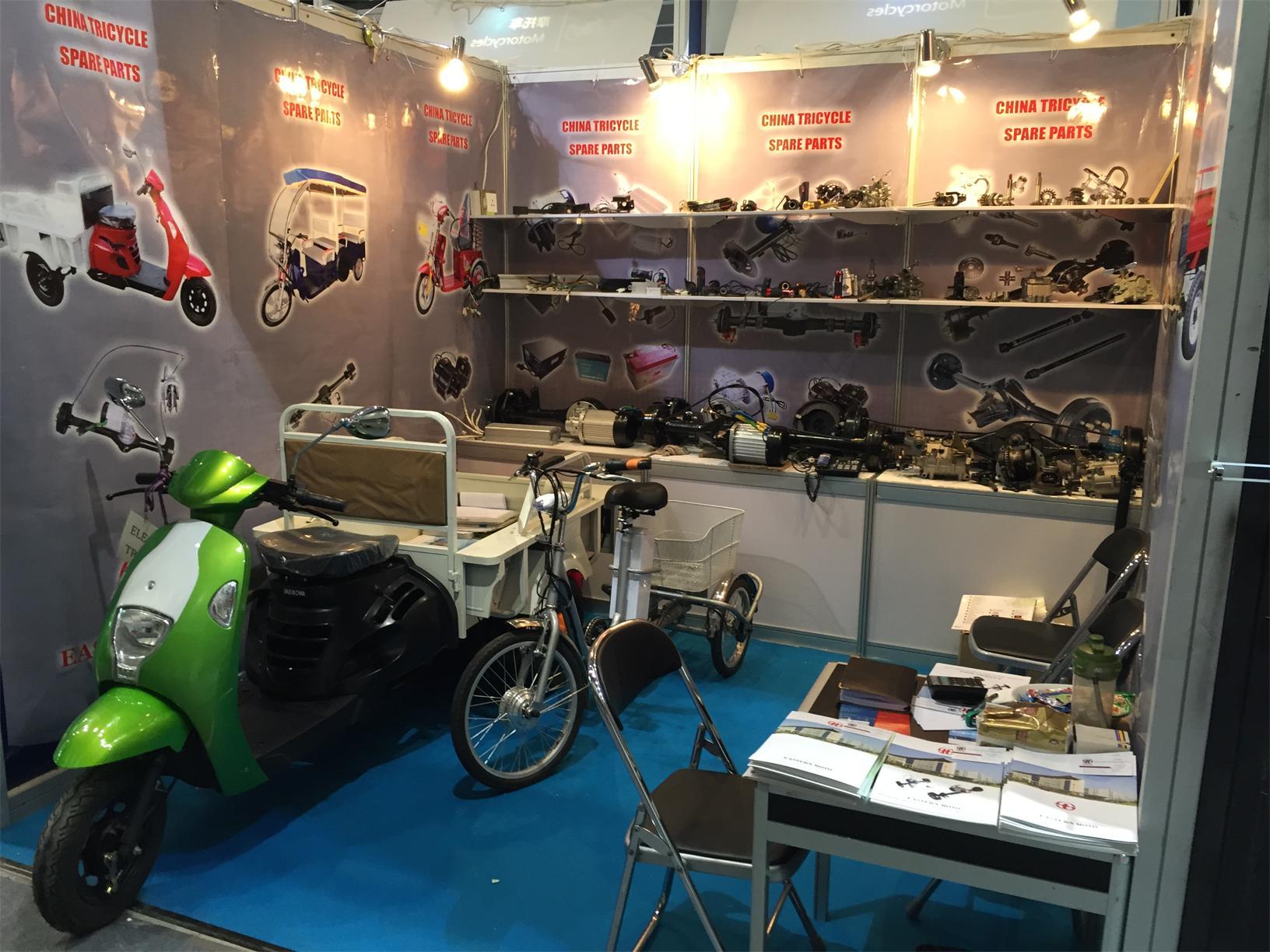 117 Guangzhou Canton Fair
