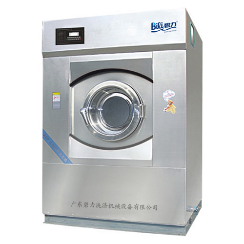 XGP-L Vertical Semi Automatic Industrial Washing Machine