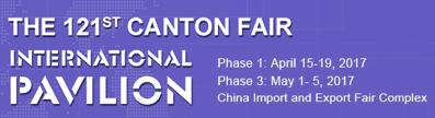 Canton Fair 2017 (April 15-19 , 2017)