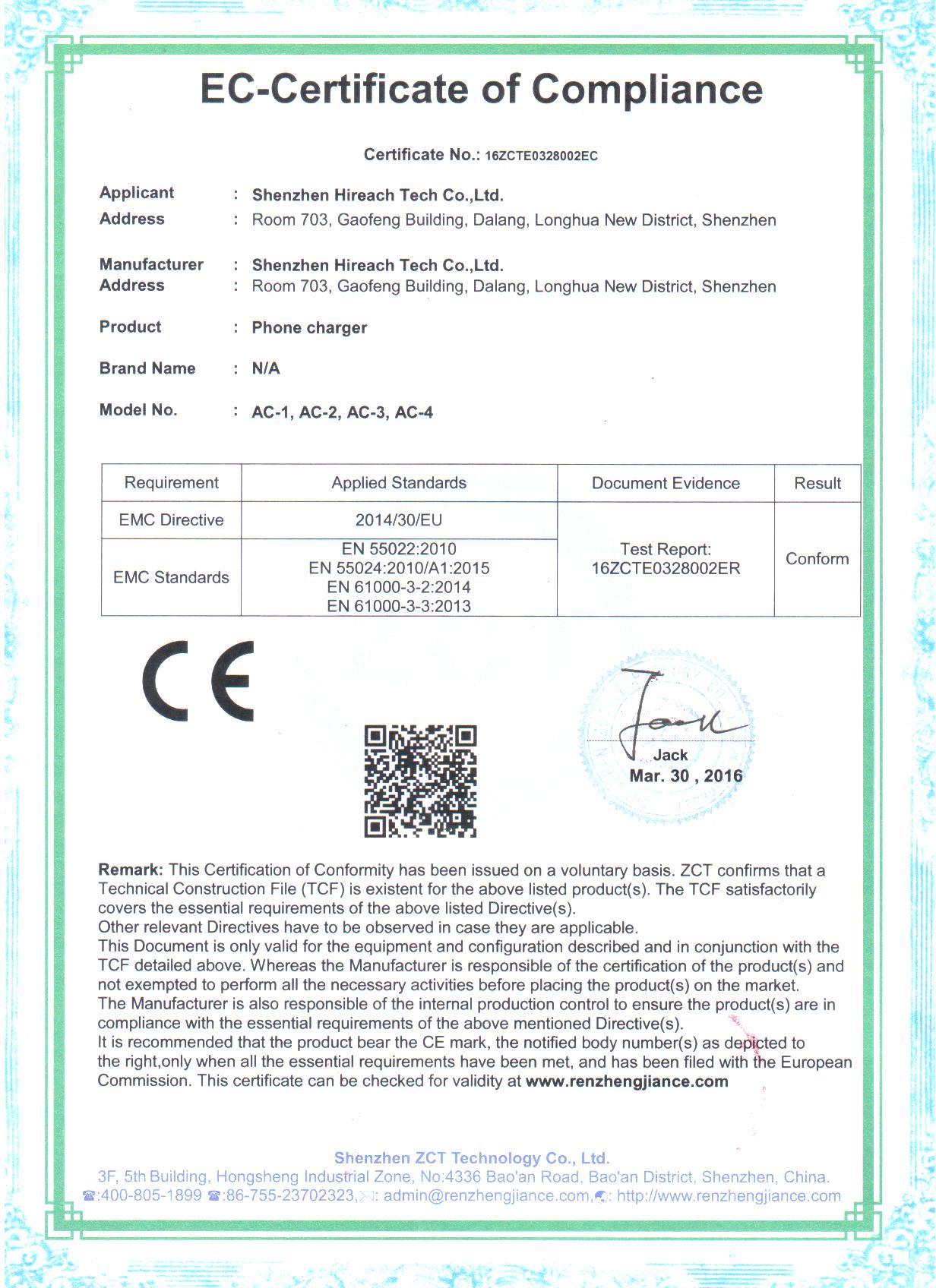 CE, EMC certificate