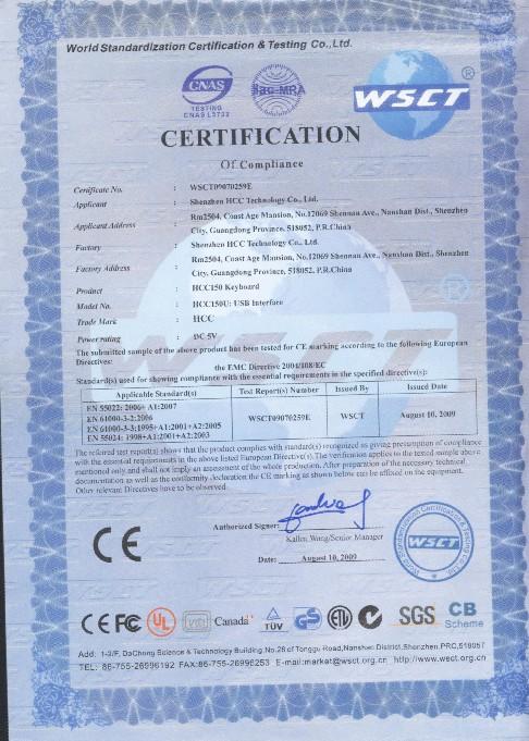 FCC HCC150U