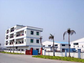 Guangzhou Baiyun Area YuHui Furniture Factory