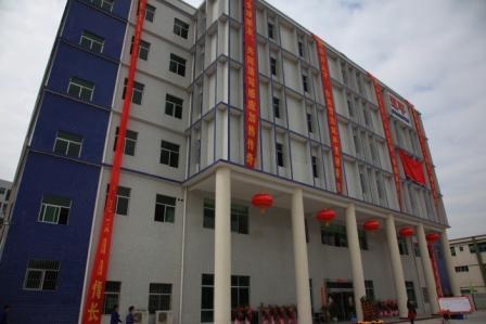 Shuangping manufacturing building