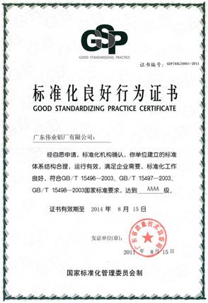 Good Standardizing Practise Certificate