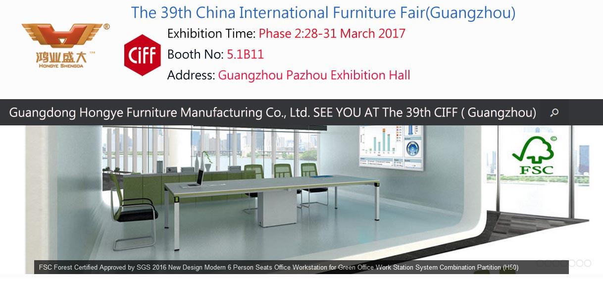 2017 CIFF The 39th China International Furniture Fair(Guangzhou).