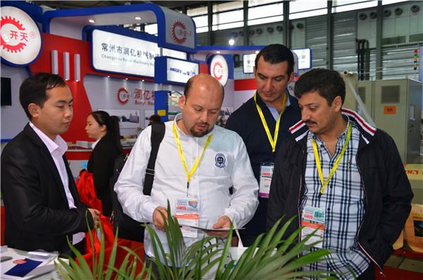 2014 chinaplas in ShangHai