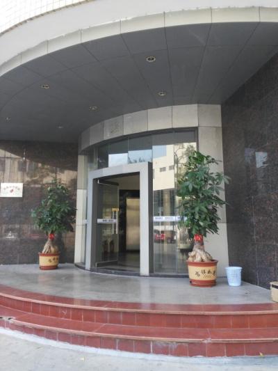 IMAKO OFFICE