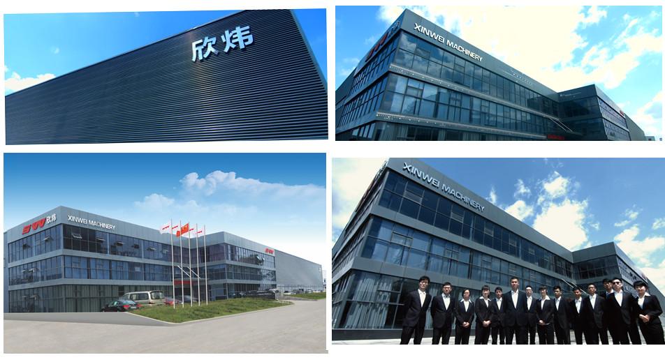 XINWEI Third factory