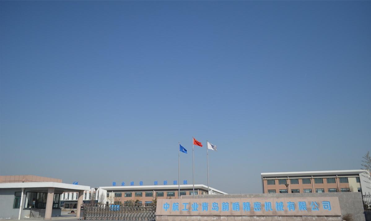 Qinshao New Plant Gate