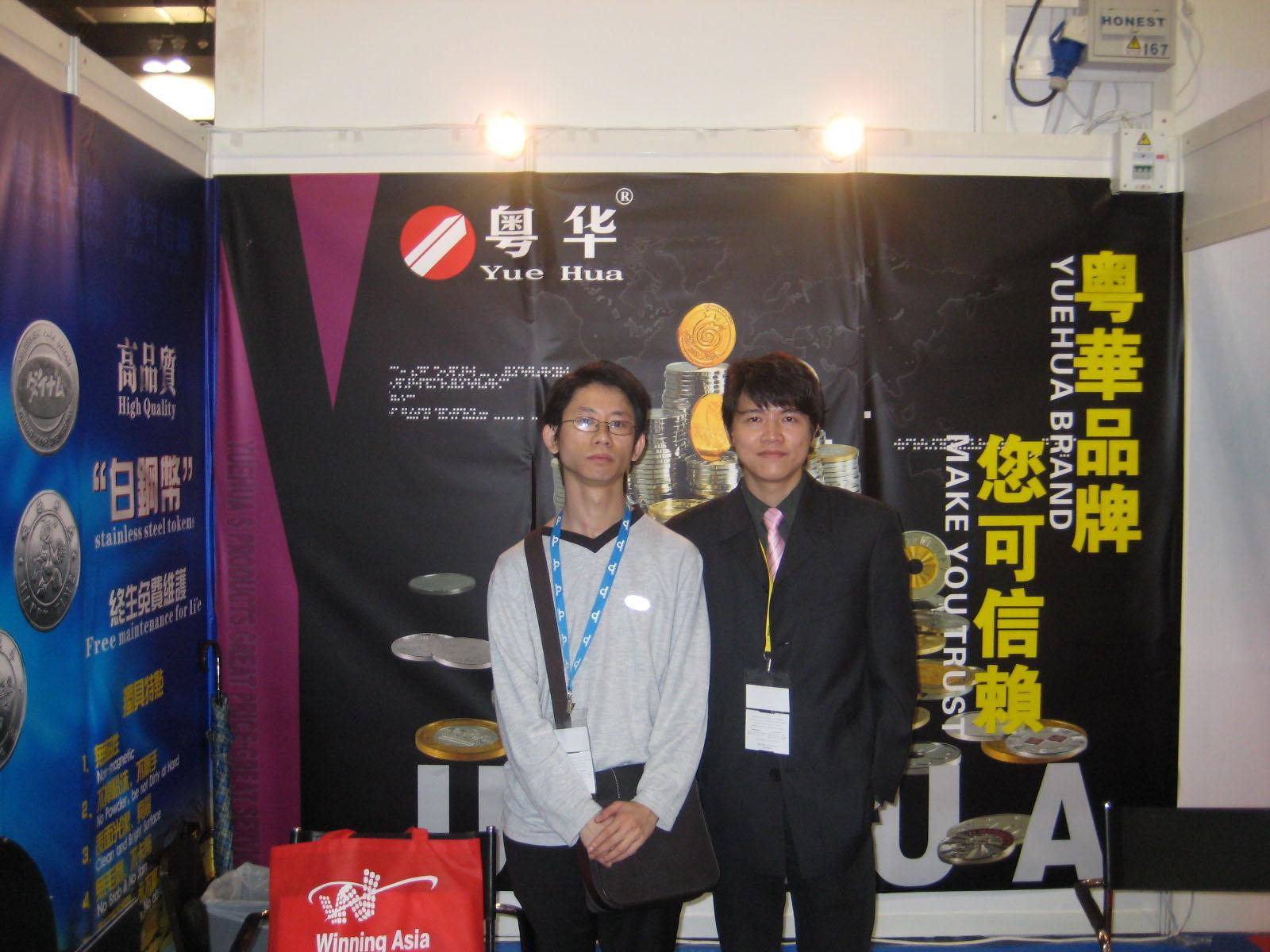 G2E Asia 2008