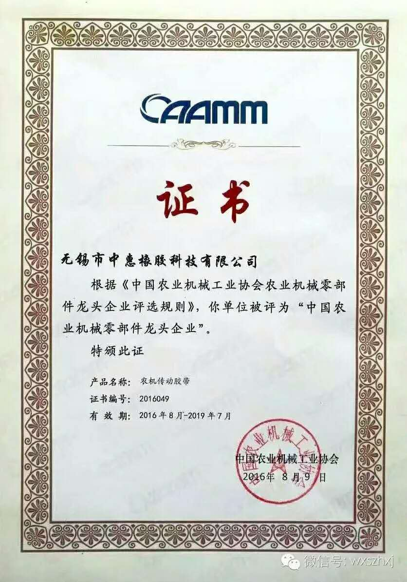 CAAMM-the leading company in agricultural spare parts