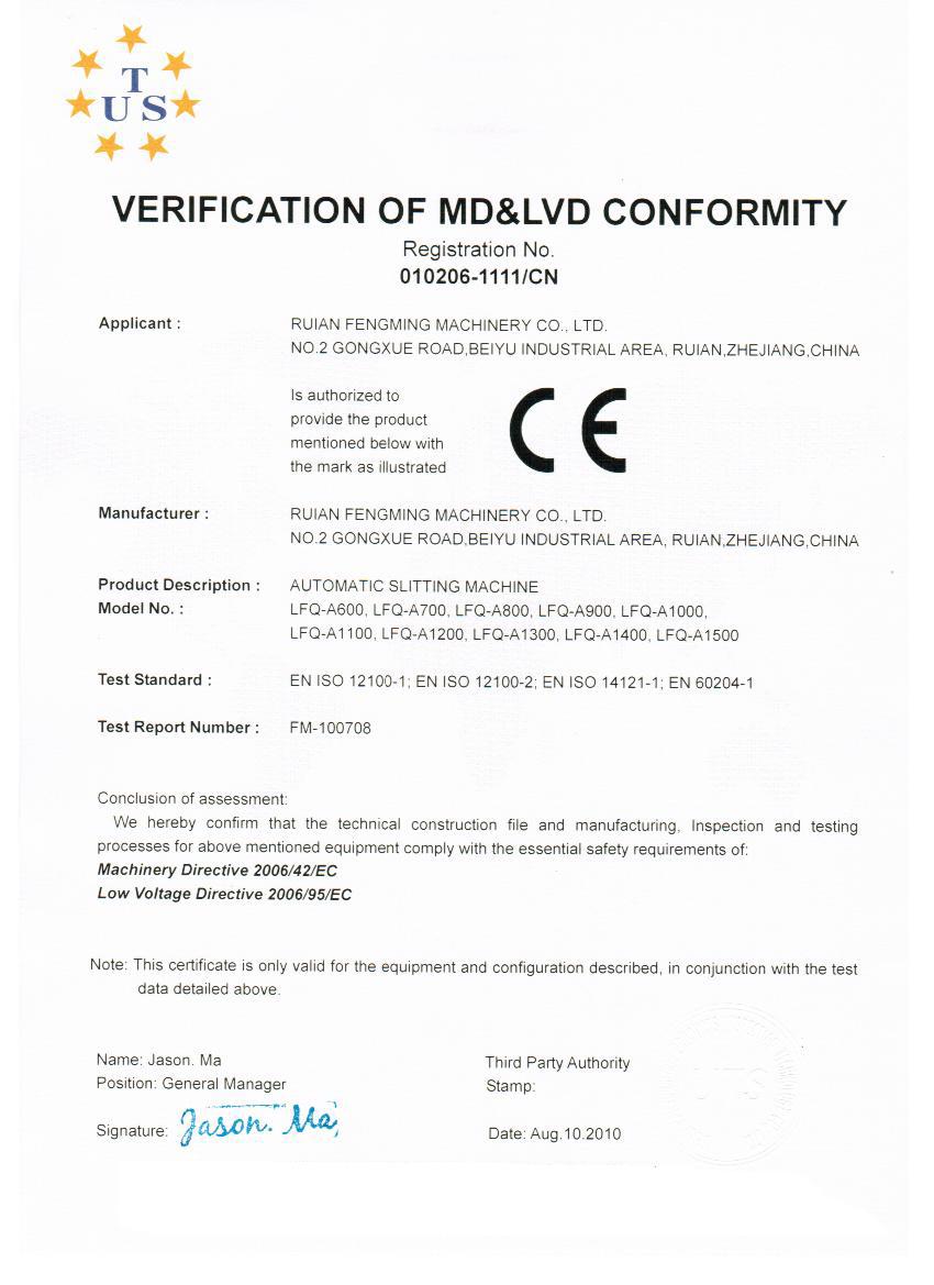 Certificate of printing machine
