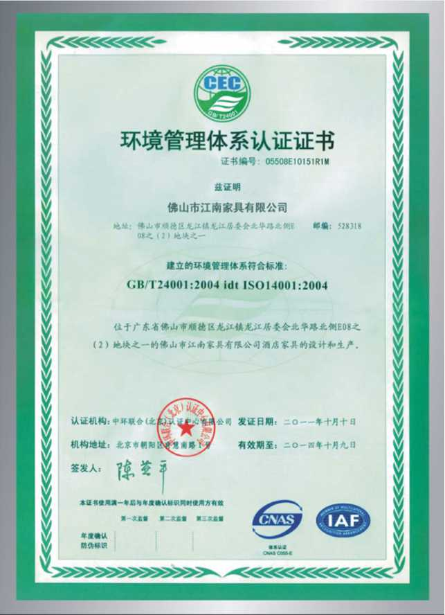 Environmental Management Systems Certificate