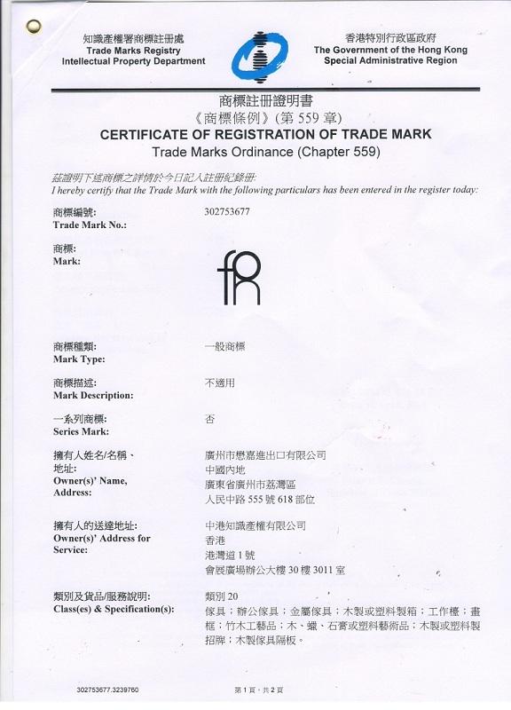 FOH trademark HK