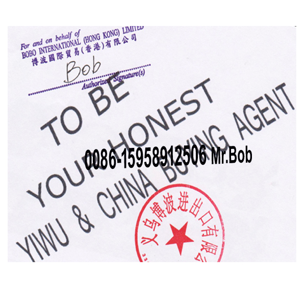 Best Service Yiwu China Agent, Yiwu Purchasing and Export Agent