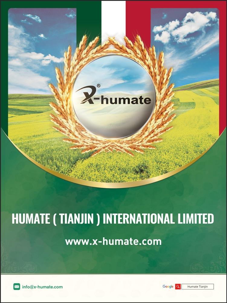 X-humate Brand