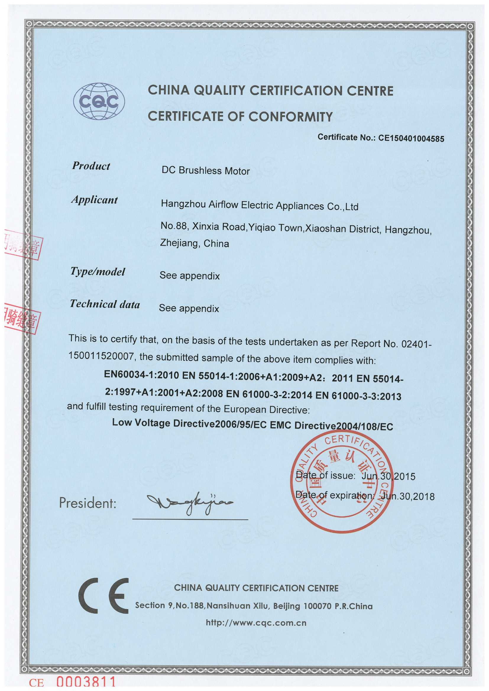 CE Certificate for DC Brushless Motor