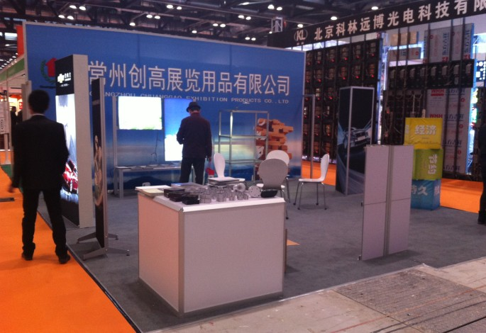 2013 Beijing 4N Advertising Show