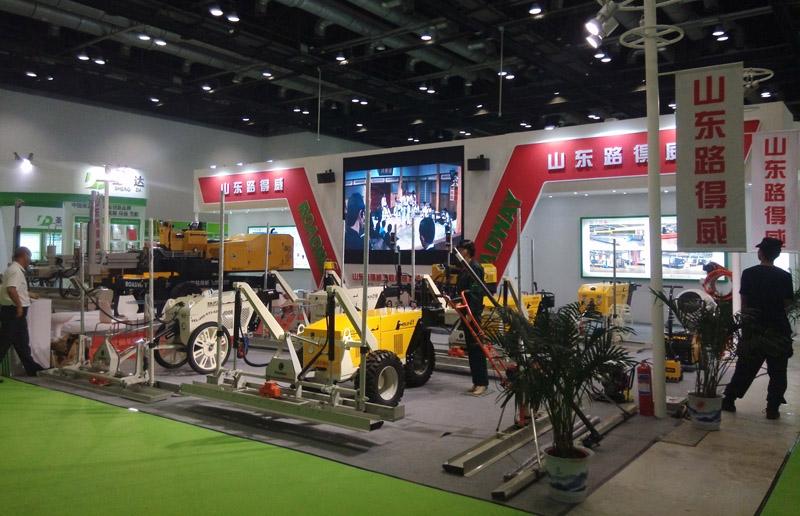 FLOORING CONSTRUCTION MACHINERY FAIR 2016