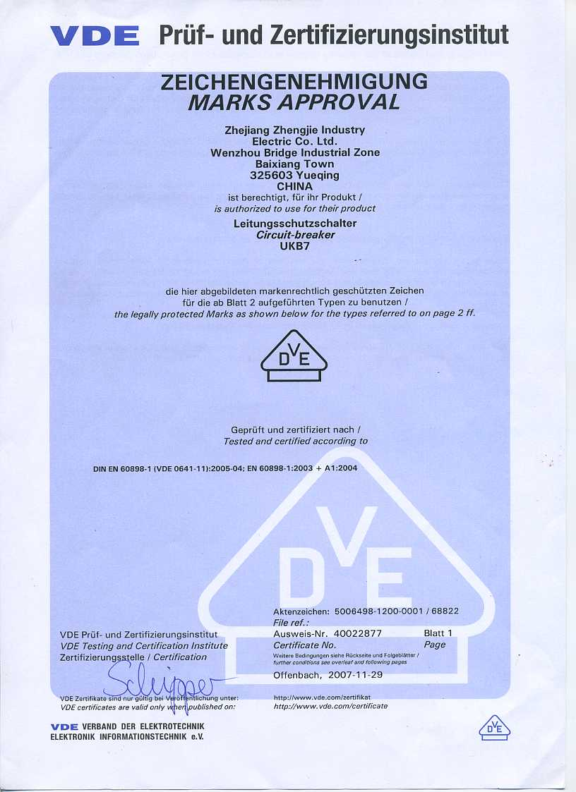 Ukb7 mcb vde certificate zhejiang kripal electric co ltd ukb7 mcb vde certificate xflitez Choice Image