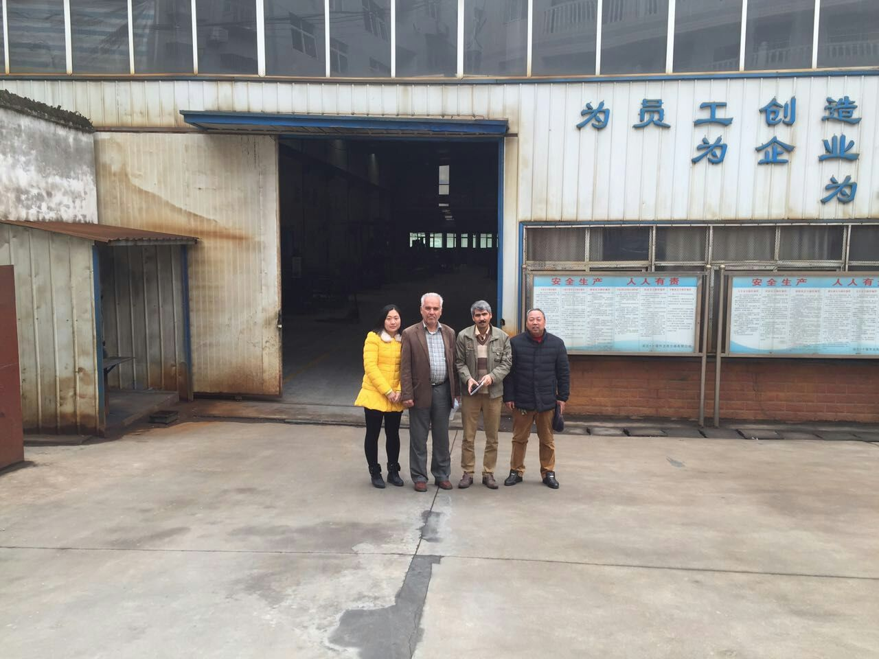 Customers to visit factory