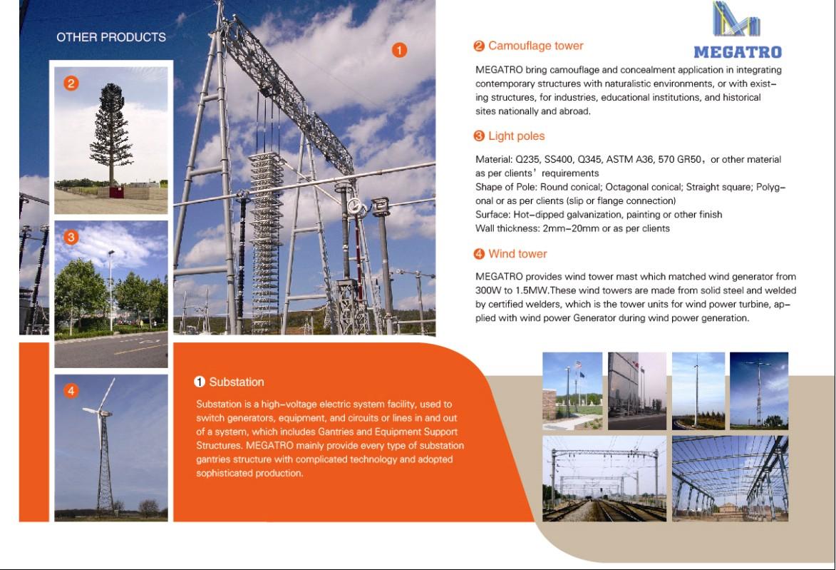 MEGATRO Brochures a-page 5